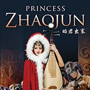 Princess Zhaojun Boston Show Tickets