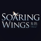 Shanghai Dance Theatre Soaring Wings Boston Show Tickets
